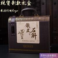 2020年货半斤装新款铁皮石斛枫斗高档包装盒子空礼盒支持订做logo