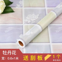 厨房防油贴纸防水墙纸自粘耐高温灶台瓷砖橱柜台面油烟机墙贴壁纸