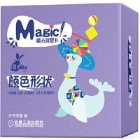 【正版全新直发】魔法水显卡 颜色形状 书虫屋 9787111619130 机械工业出版社