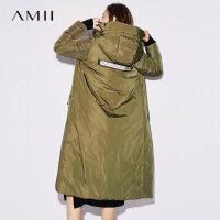 【到手价:544元】Amii极简韩版90白鸭绒羽绒服女2018冬季新款连帽织带拼接加厚外套