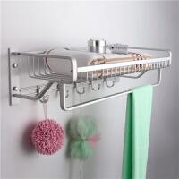 太空铝卫生间置物架壁挂浴室浴巾架毛巾架免打孔 网篮双杆2层挂件