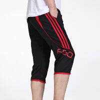 动中裤男跑步健身运动裤夏季透气速干七分裤薄款足球训练裤收口