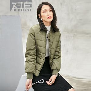 对白休闲纯色棒球女短款2017新款冬季外套简约长袖保暖棉衣