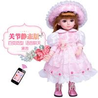 儿童玩具女孩礼物多丽丝会说话的娃娃智能对话巴比公主仿真洋娃娃h0b