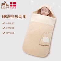 欧孕新生儿抱被夏季薄款包巾婴儿被纯棉睡袋宝宝抱毯襁褓包被彩棉