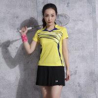羽毛球服男女套装速干夏球衣比赛吸汗修身乒乓球服运动服短袖裙裤