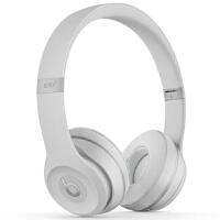 Beats Solo3 Wireless 头戴式 蓝牙无线耳机 手机耳机 游戏耳机 - 哑光银色 MR3T2PA/A