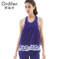 【2件3折后价约:83】欧迪芬运动背心商场同款网面瑜伽健身跑步运动文胸式背心女OV7641