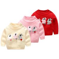 女婴儿童装毛衣服针织衫外穿1岁6个月男宝宝春秋冬装婴儿套头秋装