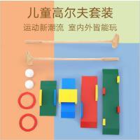 木质儿童高尔夫球杆玩具套装室内男孩宝宝幼儿园户外健身运动玩具