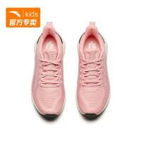 安踏童鞋 商城同款 中大童2019年春季女款儿童运动鞋32915528��