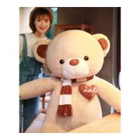 大泰迪熊猫公仔抱抱熊女孩布娃娃玩偶狗熊毛绒玩具送女友生日礼物