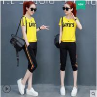 大码运动套装女显瘦两件套 韩版新款时髦显瘦短袖七分裤一套衣服