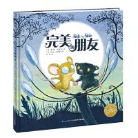 完美的朋友(平)/绘本花园 长江少年儿童出版社
