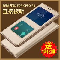 oppo r9手机壳 OPPOR9Plus保护套 r9tm r9plus 翻盖手机壳皮套全包边防摔保护套男女款保护套V