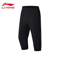 李宁七分运动裤男士新款训练系列薄款修身短装夏季梭织运动裤AKQN041