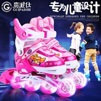 3-10岁男女直排轮旱冰轮滑鞋儿童全套装溜冰鞋