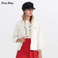 FIVE PLUS2019新款女装宽松牛仔外套女长袖bf夹克纯棉印花图案
