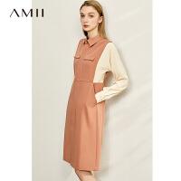 【到手价:210元】Amii赫本风气质衬衫连衣裙2020春新款撞色收腰裙子女中长款衬衣裙