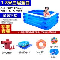 超大号儿童游泳池家用宝宝洗澡加厚婴儿小孩大型家庭充气水池