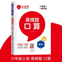 培生儿童英语分级阅读Level 4(升级版)10册英语绘本阅读故事小学三四五六年级原版带音频少儿英语入门教材启蒙书籍有