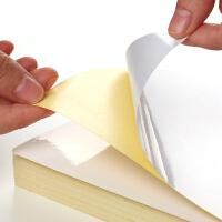 100张不干胶打印纸a4标签贴光面贴纸亚面空白背胶纸光喷墨