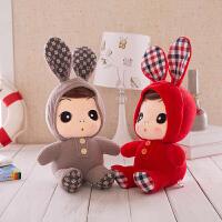 生日礼物女兔子毛绒玩具可爱萌布娃娃 儿童安抚玩偶大号抱枕公仔