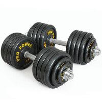 足重哑铃男士健身器材家用10kg20 30 40 50 60公斤烤漆练臂肌 50公斤一对(25kg的2只) (哑铃杠铃