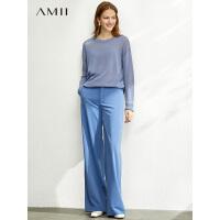 【到手价:127元】Amii极简时尚休闲套装2020春季新款落肩圆领毛针织衫宽松阔腿长裤