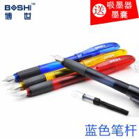 BOSHI/博世BFP8001 直液式换囊钢笔套装 蓝 可换墨胆+送吸墨器/欧标 男女孩学生用书写练字作业书法开学文具