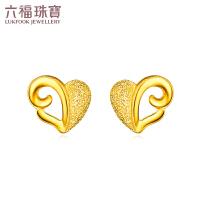 六福珠宝黄金耳钉磨沙心形女款足金耳钉黄金GDG50023