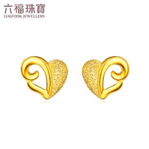 六福珠宝黄金耳钉磨沙心形女款足金耳钉黄金*       GDG50023