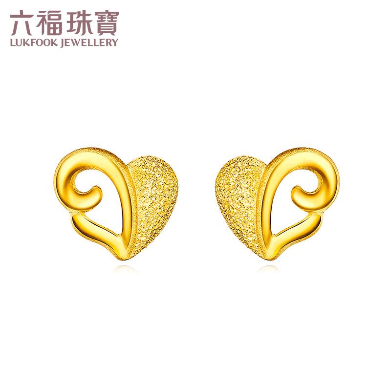六福珠宝黄金耳钉磨沙心形女款足金耳钉黄金GDG50023 附正品保证单 支持专柜验货 全球联保