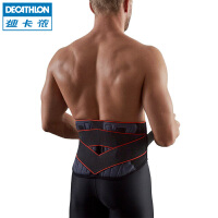 运动护腰带健身腰带深蹲篮球装备跑步护具夏季束腰收腹带男女 1_黑色