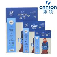 法国CANSON/康颂1557水彩本A5/A4/A3水彩纸写生簿水溶彩铅本250g