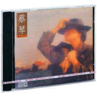 正版 蔡琴:伤心小站 1986专辑 带编号 CD+写真歌词本