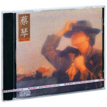 正版 蔡琴:伤心小站 1986专辑 带编号 CD+写真歌词本 蔡琴:伤心小站