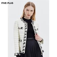 FIVE PLUS2019新款女冬装小香风羽绒服女轻型薄款短外套长袖镶边