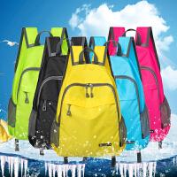 皮肤包超轻便携防水徒步旅行背包女双肩包运动儿童男补课书包户外