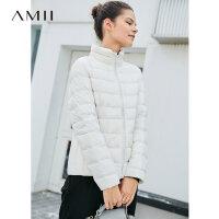 【会员节! 每满100减50】Amii[极简主义]冬新品90白鸭绒短款轻型羽绒服11764394
