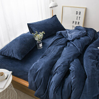 北欧简约天鹅绒四件套日式保暖加厚毛绒被套床单双人1.8米床品