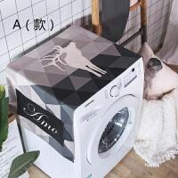 北欧系列多用盖巾布滚筒洗衣机床头柜盖布单开门冰箱罩布艺防尘罩 140*55cm