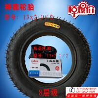厂家直销13x2 1/2充气内胎外胎手推车板车力车老虎车果车轮胎