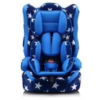 儿童安全座椅 9个月-12岁婴儿宝宝车载便携式座椅
