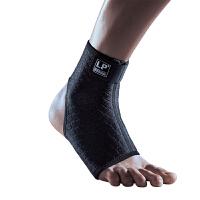 LP欧比运动护踝高透气前开可调式护踝728CA 健身运动踝部护具 单只