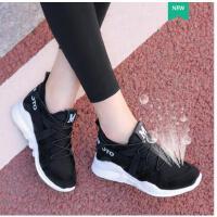 莫蕾蔻蕾韩版运动鞋女黑白色透气网面女鞋休闲跑步鞋春季ins超火鞋子ML71236