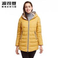 波司登(BOSIDENG)羽绒服mm韩版简约时尚中长款女外套连帽B1401106X