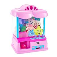 儿童抓娃娃机玩具公仔迷你小型家用投币扭蛋机糖果夹娃娃机抓抓乐