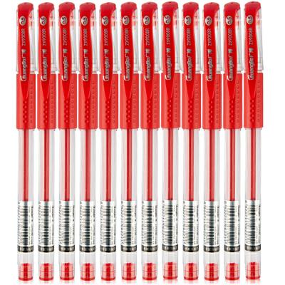 广博(GuangBo)12支装0.5mm 红色ZX9008R经典款子弹头中性笔/签字笔/水笔当当自营