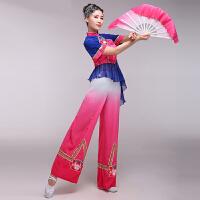 民族服装秧歌服女古典舞演出服扇子舞古典舞蹈服装演出服女